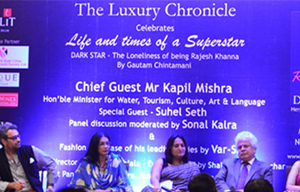 Event Rajesh Khanna