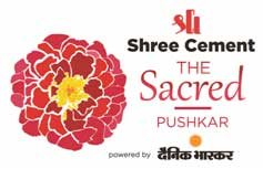 India – The Sacred, Pushkar 2016 festival of Music, Yoga, Meditation from 10th to 11th Dec