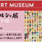 mori-art-museum
