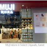 muji-store-select-citywalk