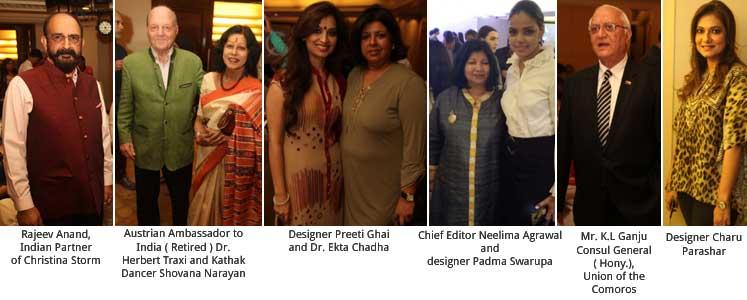 guest-of-designer