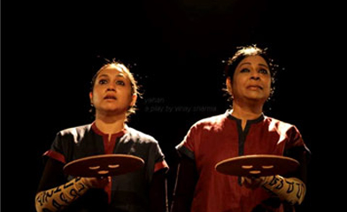 16th Old World Theater Festival at IHC