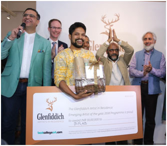 India /Scotland – Glenfiddich Artists in Residence program selects Biplab Sarkar from India