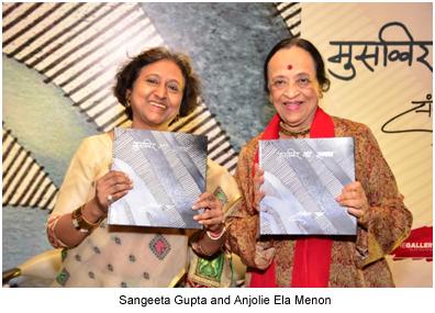 sangeeta-with-ela