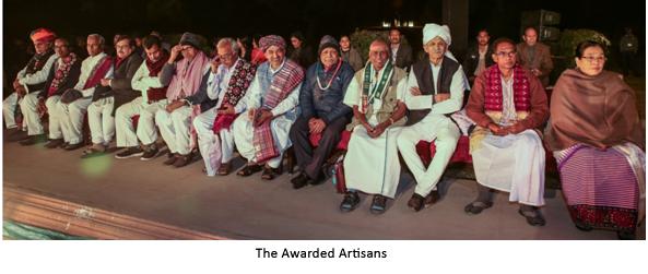 award-artisan