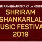 shriram-shankarlal