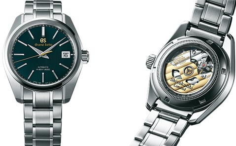 grand seiko watch collection