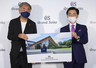Seiko Watch Company