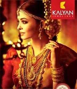 India – PE Warburg Pincus backed Kalyan Jewelers file DHRP for Rs 1,750 crore IPO