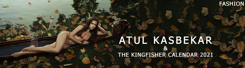 Atul Kasbekar