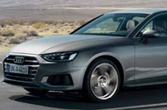 New Audi A4 Sharp Suited