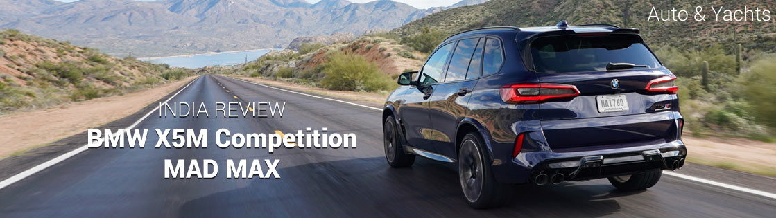BMW X5M Competition MAD MAX