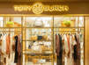 India – Satya Paul store in DLF Promenade get new look